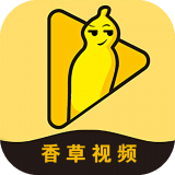 香草成视频人app污片
