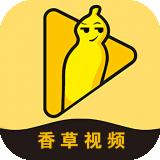香草视频下载app视频污版