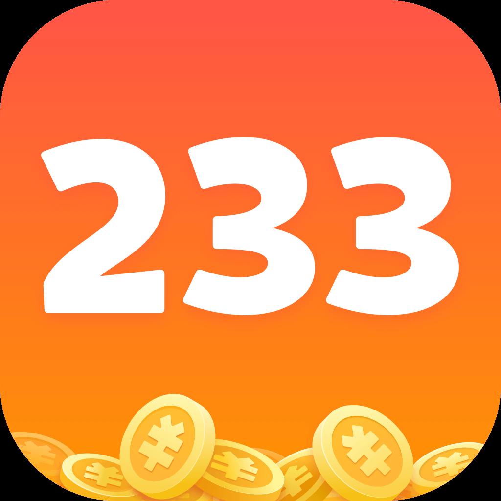 233乐园游戏盒子安装下载