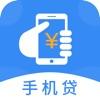 手机贷app