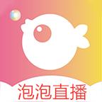 泡泡直播app下载二维码