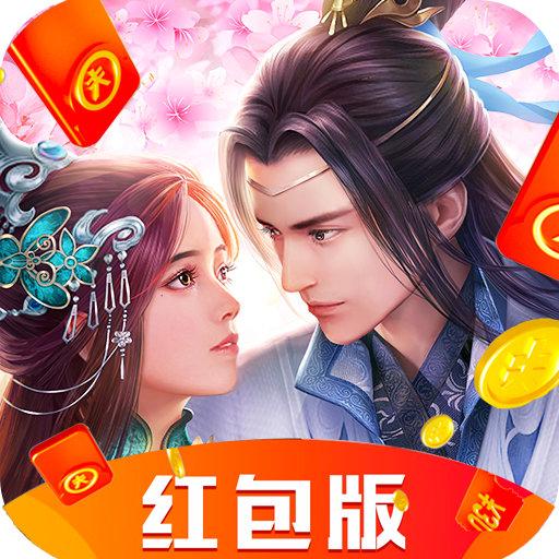 青丘仙缘2020游戏