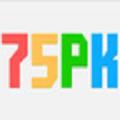 75pk游戏盒子app