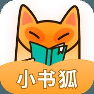 小书狐免费版