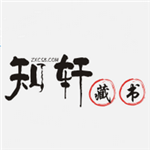 知轩藏书app下载版