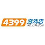 4399小游戏在线玩免费游戏大全