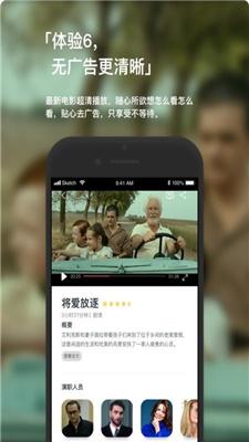 现在电影app下载
