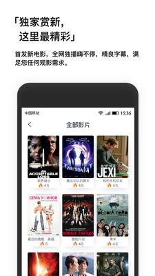 现在电影app ver2.0.5
