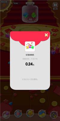 红包消消乐app下载可提现