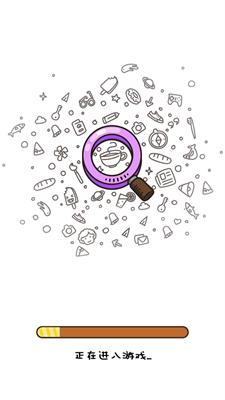 211小游戏App最新版